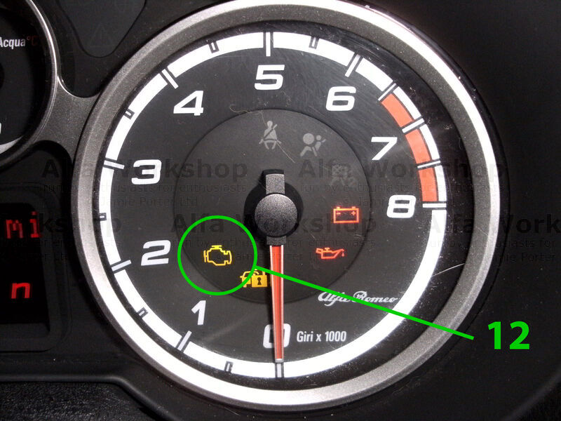 <p>Engine management warning light, there is a fault with the fuel injection system, usually it indicates a fault with a sensor but it  can be a fault with the output of the electronic control unit.